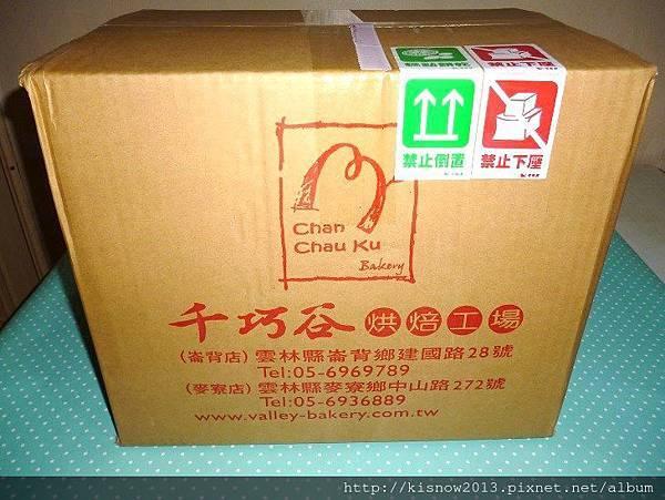千巧谷1-外盒包裝.JPG