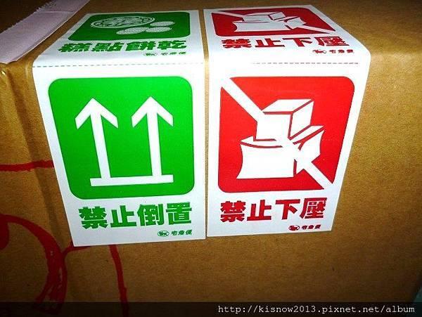 千巧谷2-外盒.JPG