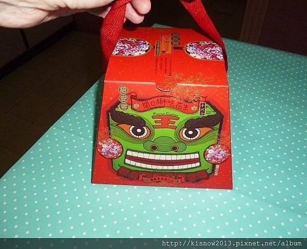 千巧谷10-小盒.JPG