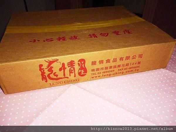 厚奶脆果1-包裝盒.JPG