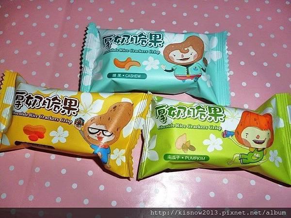 厚奶脆果15-三種口味.JPG