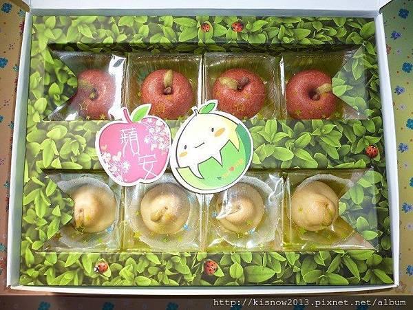 康堤11-盒子內部.JPG