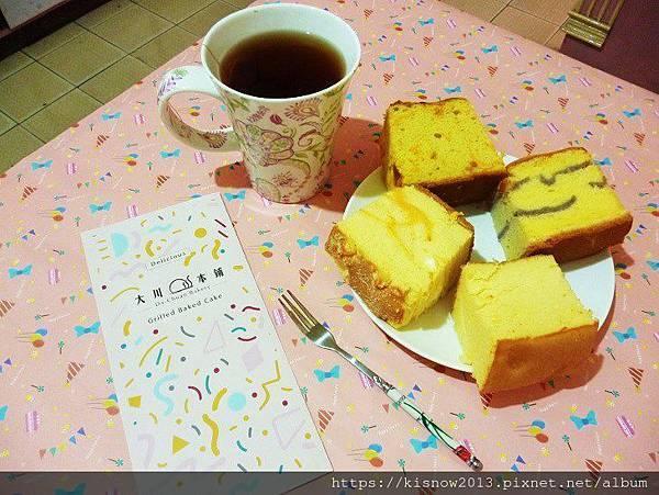 大川42-下午茶.JPG