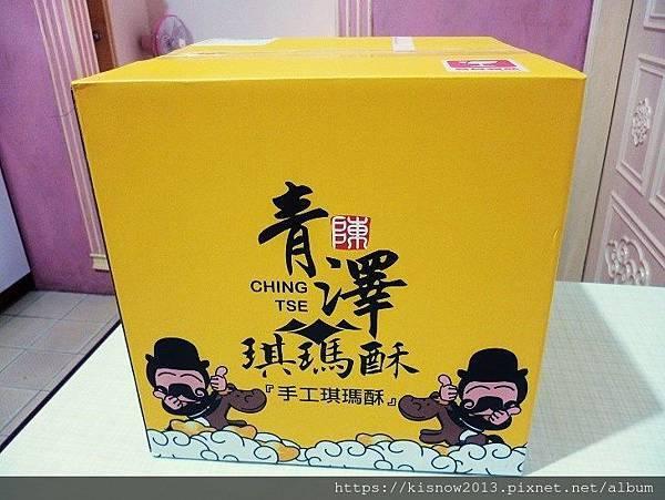 青澤1-盒子.JPG