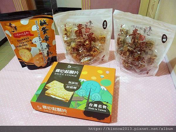 青澤2-所有產品.JPG