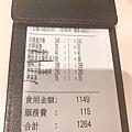 太興_190702_0030.jpg