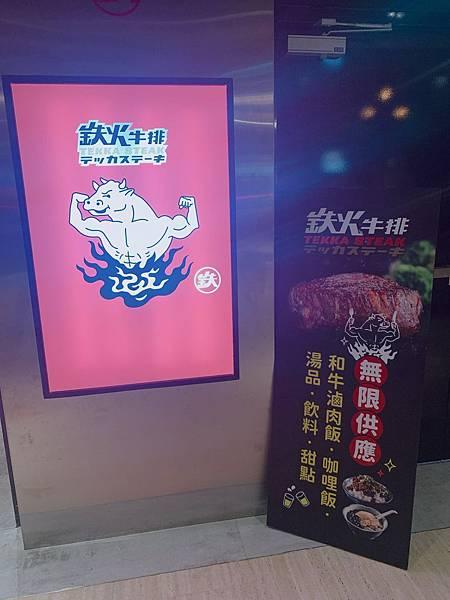 20200606ikea 小碧潭京站_200612_0006.jpg