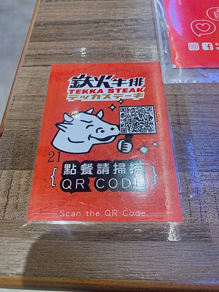 20200606ikea 小碧潭京站_200612_0046.jpg