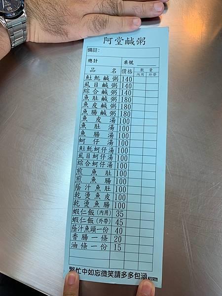 718-19台南見不到妹子同學_200721.jpg