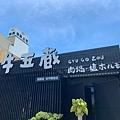 718-19台南見不到妹子同學_200721_0.jpg