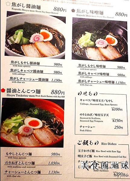 IMG_8099_结果.JPG