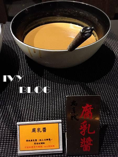 右京棧大吟釀の鍋