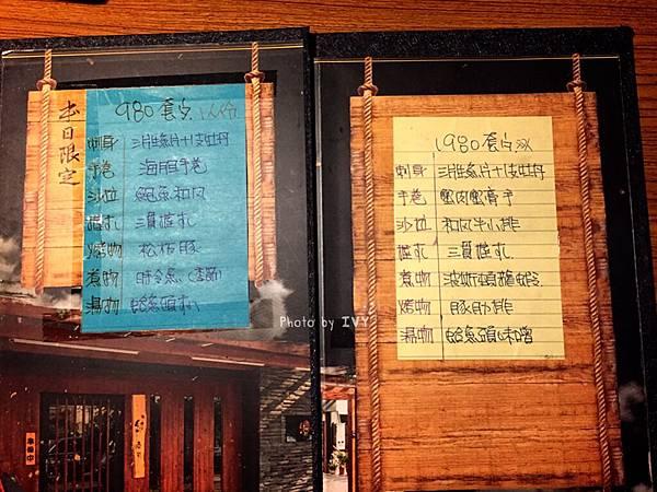 桀壽司 套餐menu