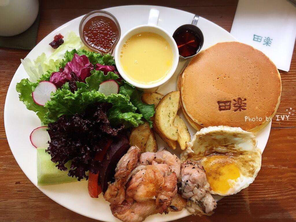 田樂小公園店 香草雞肉自由早餐