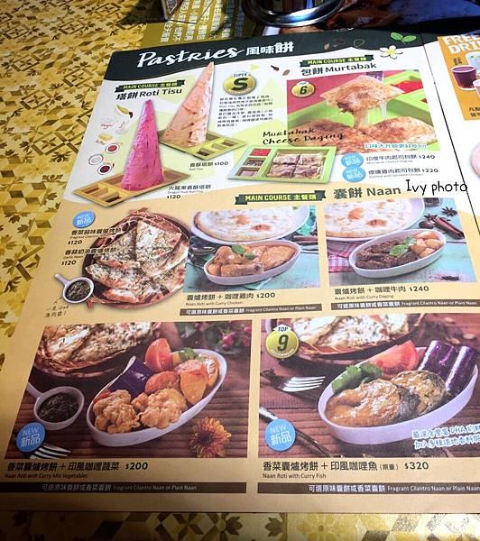 Mamak檔 星馬料理 menu