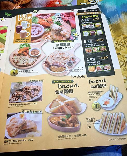 Mamak檔 menu