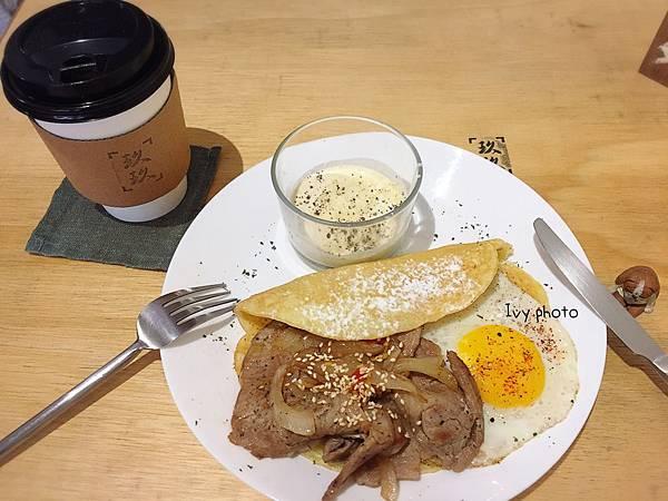 玖玖早餐 奶汁淋好嫩辣豬肉