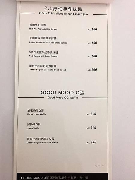 咕嗼咖啡 菜單