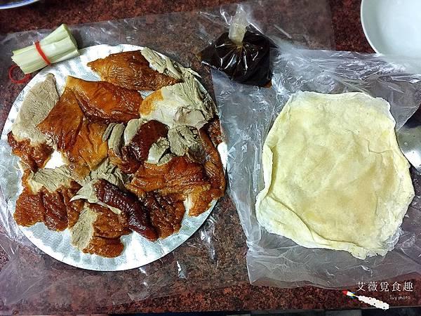 台南北京烤鴨