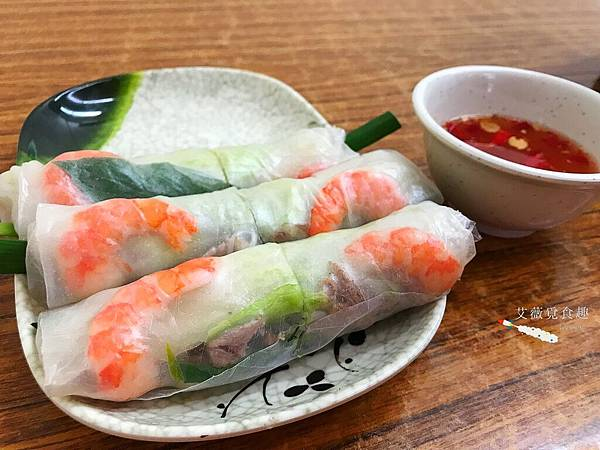 樂業路 越南小吃