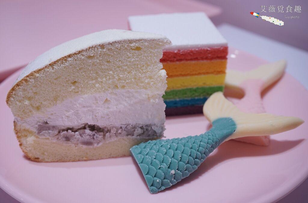 ICE HONEY 冰品甜心