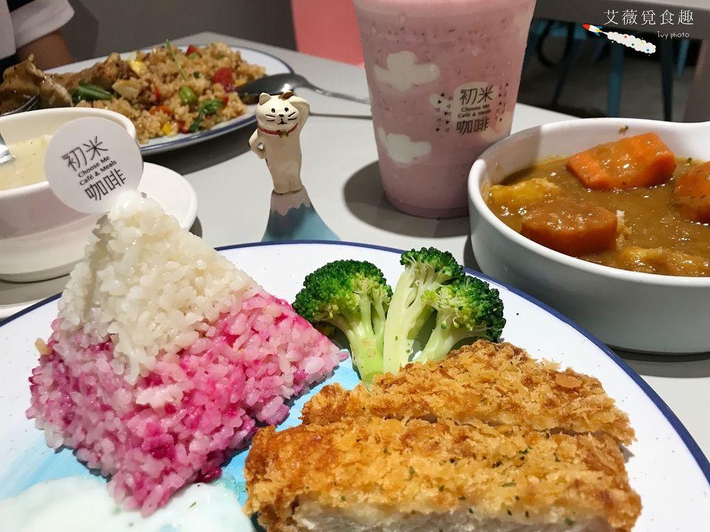 初米咖啡 Choose me Cafe%26;Meals
