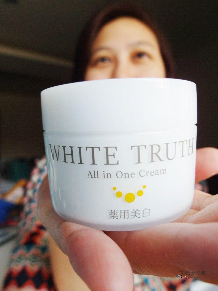 日本原裝進口White Truth美白凝凍