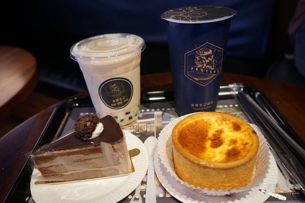 普羅多之咖啡 台中逢甲附近的平價又不限時的咖啡館