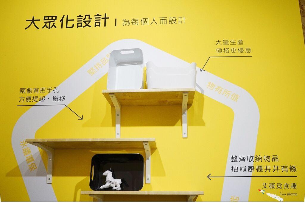 IKEA百元商店 逢甲店 || 快閃進駐台中逢甲夜市,期間限定到4月