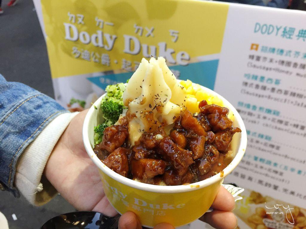 台中一中 DODY DUKE 馬鈴薯專門店
