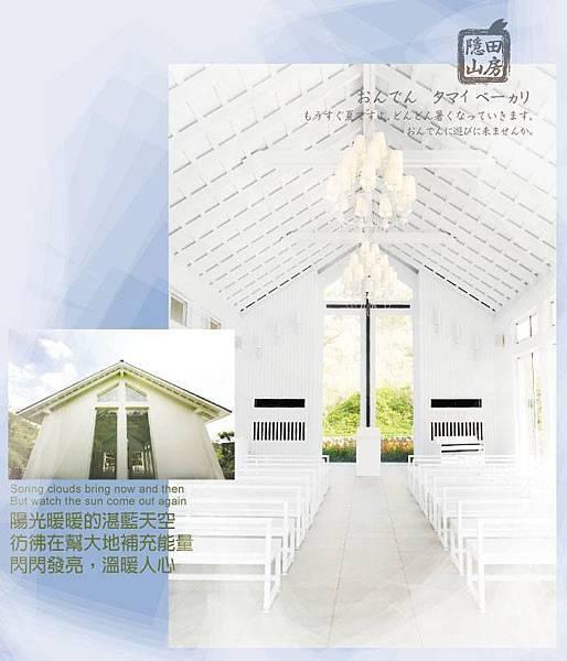 白色教堂.jpg