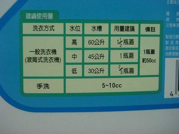 DSC05314.JPG