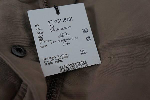 DSC07980.JPG