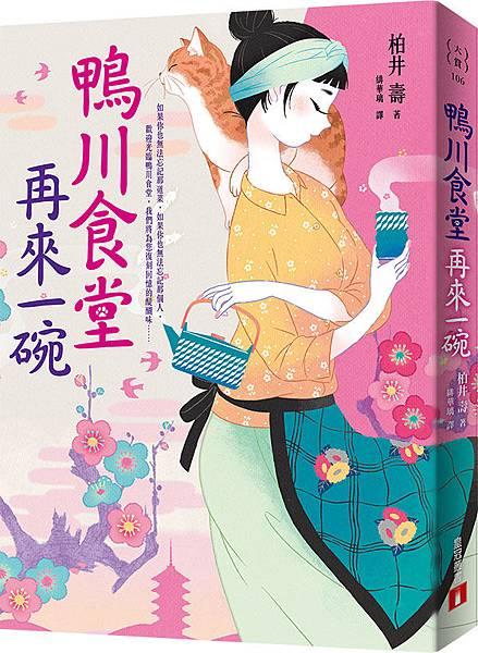 506106_book