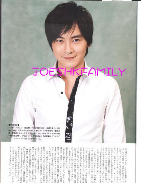 Asian-Wave-1日本雜誌圖