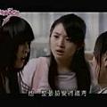 惡作劇2吻(更新至17).jpg