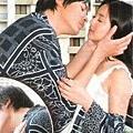 惡作劇2吻-床戲之吻