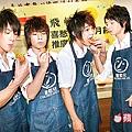 吳尊(左起)、炎亞綸、汪東城、辰亦儒,品嘗自己做的月餅