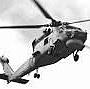 S-70C救難直昇機