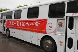 blood donate