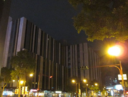 「尚順君樂飯店」