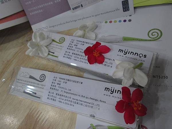 MYINNOS 賣創意