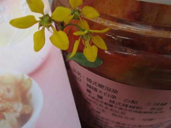 「Eatkimchi」喫泡菜