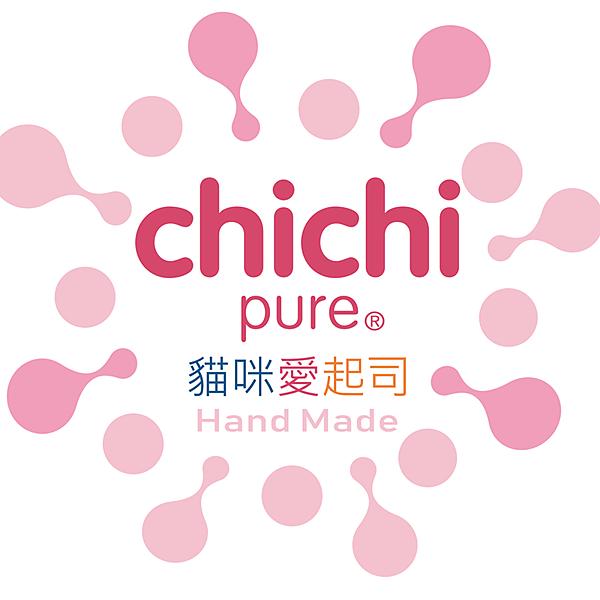 Chi Chi Pure貓咪愛起司
