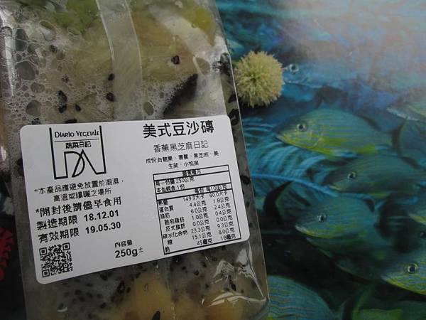 「再昌先生」蔬菜日記