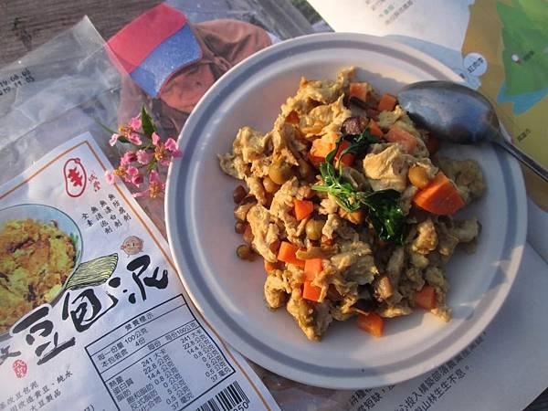 「里仁」冷凍食品