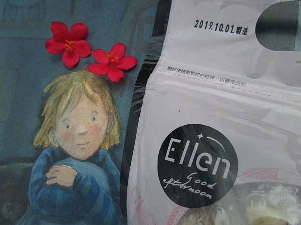 「ELLEN」手工牛軋糖