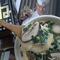 「粹廚趣」根昆布濃縮高湯