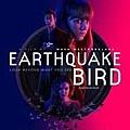 《地震鳥》