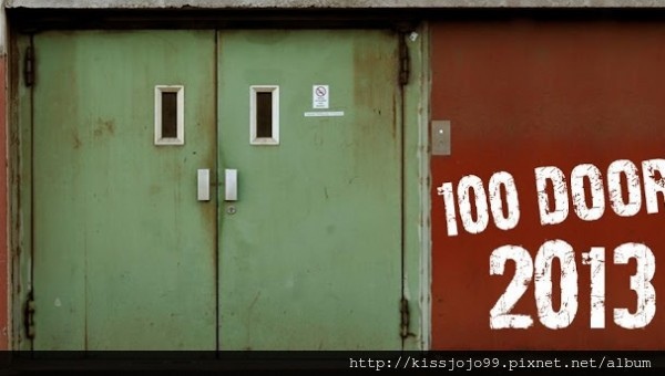 100-doors-2013-walkthrough-600x340